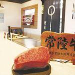 お食事処銚屋 - 料理写真: