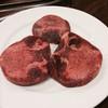 赤の戦慄 - 料理写真:厚切りのタン塩