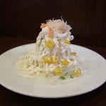 かにチャーハンの店 - +¥100の蟹大根サラダ明太ソース