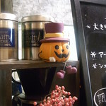 cafe なかちよ - ハッピー・ハロウィン☆♪
