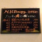 健食酒場 MK Dining - お勧めメニュー