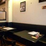健食酒場 MK Dining -