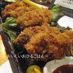 素食家番風 - 牡蠣フライ。なんと300円