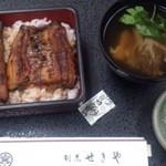 割烹 せきや - 料理写真:鰻重