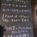32031955 - ランチ(¥900)のメインメニュー