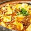 中華菜館 蘭華 - 料理写真: