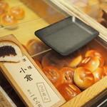木村家 - 2014.10