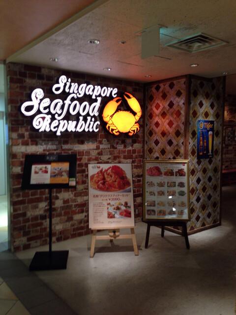 シンガポール・シーフード・リパブリック 大丸梅田店