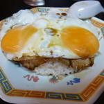 新福菜館 - 焼豚玉子飯