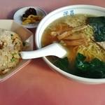 保昌 - 料理写真:Aセット(ラーメン、半炒飯、漬物)790円