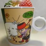 古今 - 料理写真:ムーミンカップ 430円 【 2014年10月 】