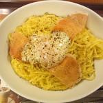 カフェ ド クリエ - 半熟タマゴのなめらかカルボナーラ 770円