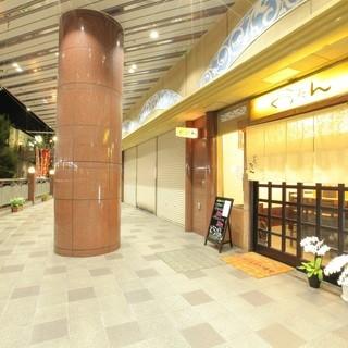 生駒駅直結!アントレ生駒1階