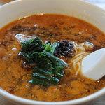 中華菜館満福 - 担々麺