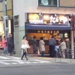 鳴門鯛焼本舗 - 外観 ※行列の絶えない、たい焼き屋さん