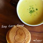 ミスター ビーン - 定番のほっこりコーンスープ