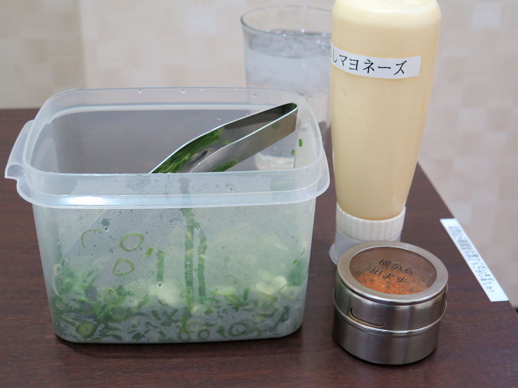 名古屋肉味噌カレー研究所 大須本店 name=