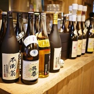 こだわりの焼酎・日本酒をご用意してお待ちしております。