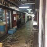 石田食堂 - 食堂街があります。
