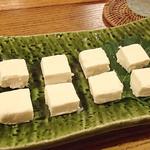酒と醸し料理 BY - 料理写真:クリームチーズの粕漬け ¥600