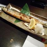 SYURAKU - さんま塩焼き¥280