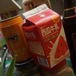 台湾料理 ごとう -