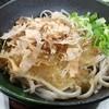 Oomorisoba - 料理写真:「カツ丼セット」のおろし蕎麦