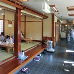 岩戸屋 - 2014-10-26