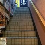 戸隠 - ちょっと急な階段ですが(汗)