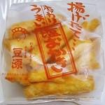 32067778 - 塩おかき 小 350円 (2014/1)(^^b シンプルにして旨いです(^ω^)