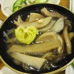 吉本 - 茸の煮浸し