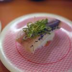 かっぱ寿司 - 鯵~☆