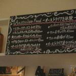 32082665 - パンケーキなどがおいしいお店ですが、珍しいお肉を使った料理があります