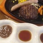 馬牛~ん - Aハンバーグ(800円)