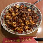 32086693 - 陳麻婆豆腐 1,800円(税抜き)