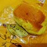 富良野チーズ工房 - チーズケーキ(120円)