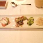 Grill de Kobe - アミューズ