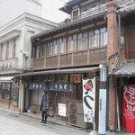 小川菊 - この建物大丈夫でしょうか?