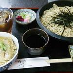 花蔵 - 黒豚ミニカツ丼ランチ