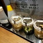 油そば 渡邊 - 備え付け調味料