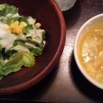 Butabarubiwaiokatamari - ランチセットサラダ・スープ