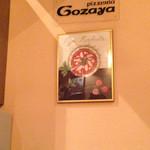 otto - 以前、オーナーがやっていた人気のピッツェリアの懐かしい看板