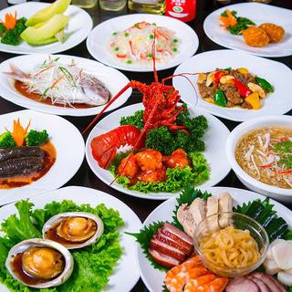 各種ご宴会に最適、中華コース