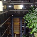 321532 - 階段下の玄関