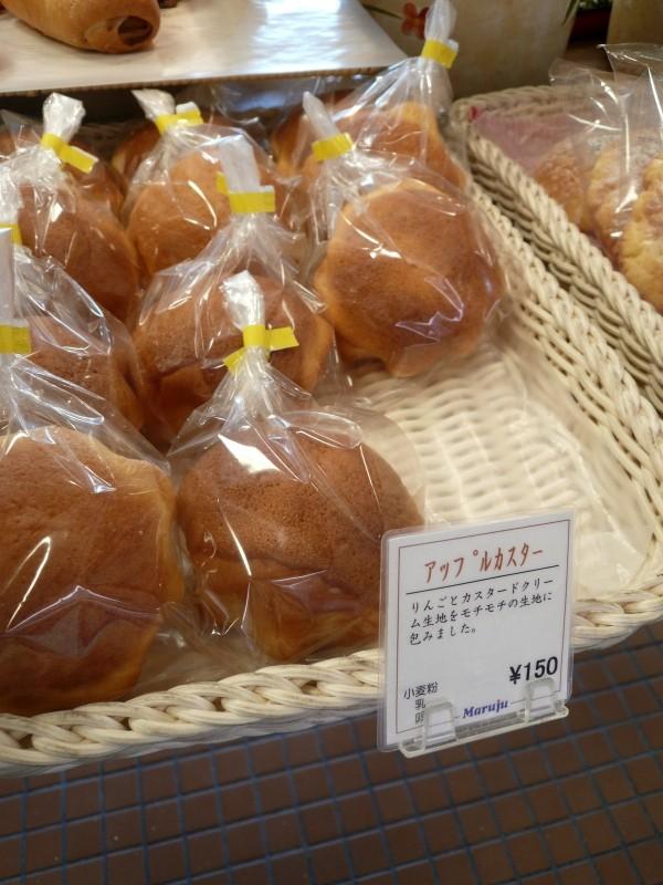 丸十パン 本店