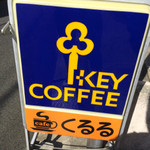 cafeくるる -