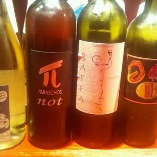 種類豊富な自然派ワイン