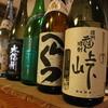 みな川 - 料理写真:日本酒、蕎麦焼酎、ビールが御座います。