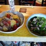 きんのすず - 料理写真:毎日日替わりの惣菜です。懐かしい味がしますよ!