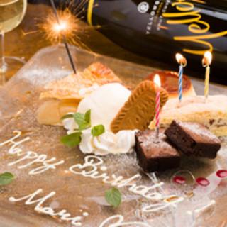誕生日のお祝いには、メッセージ入りケーキのご用意が出来ます!
